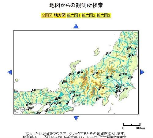 交通 水文 国土 水質 データベース 省