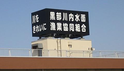 110113 Katakai Regulation.jpg