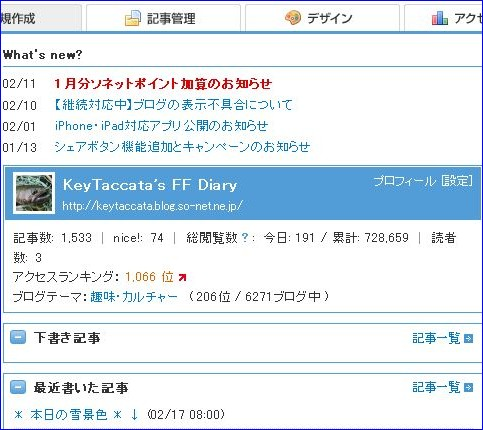 110217 keytaccataBlogAccess.jpg