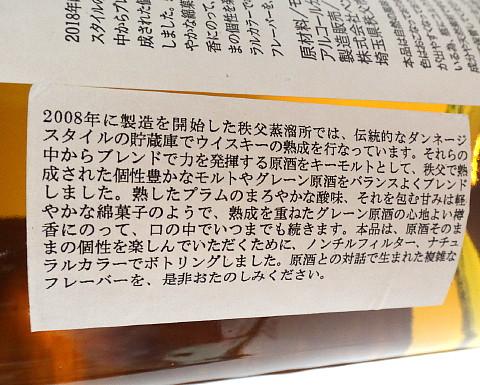 Ichiro'sM&GWBW ~3.jpg