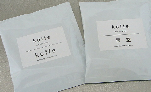 KoffeDripBag ~1.jpg