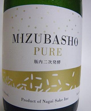 MizubashoPure ~1.jpg