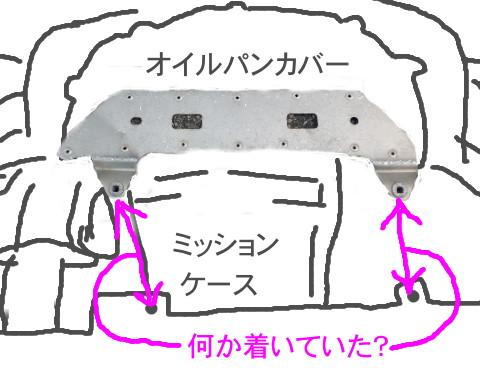 ND-RS Plate Explaining.jpg