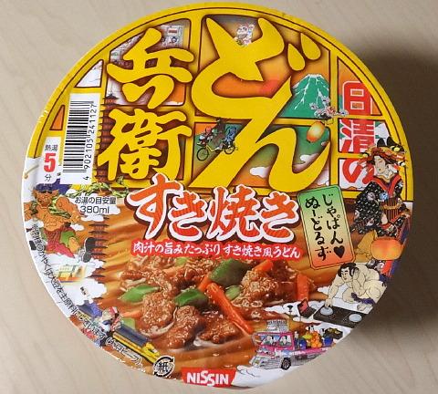 NisshinDonbeeSukiyaki ~1.jpg