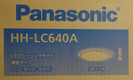 PanasonicHH-LC640A.jpg