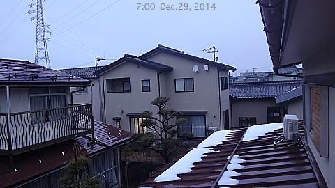 RainingScene 141229-0700.jpg