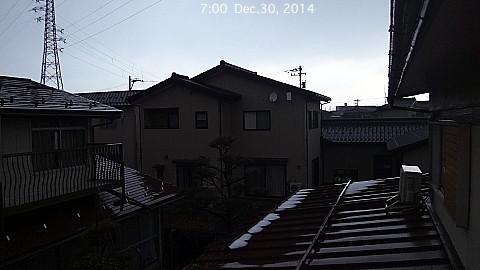 RainingScene 141230-0700.jpg