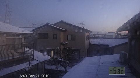 SnowedScene 121227-0640.jpg