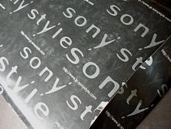Sony Chronicle 2006 ~0.jpg